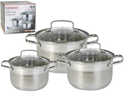 Набор посуды 3 пр нерж FH-52541
