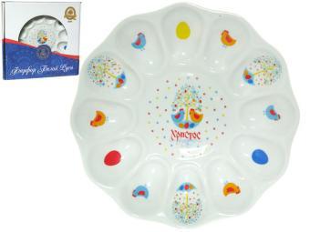 Блюдо для фаршированных яиц 22см ф.516 Пасхальная