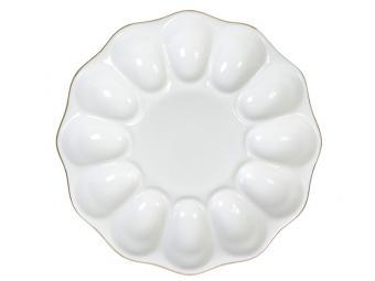 Блюдо для яиц Белое с золотом 22см