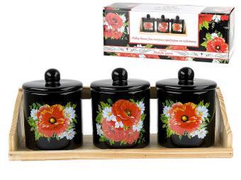 Набор банок для сыпучих продуктов 3шт 450мл Маков цвет