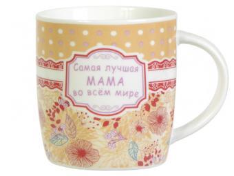 Кружка 380мл ''Мамочка'' керамика
