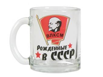Кружка ''Чайная'' Рожденные в СССР 320мл