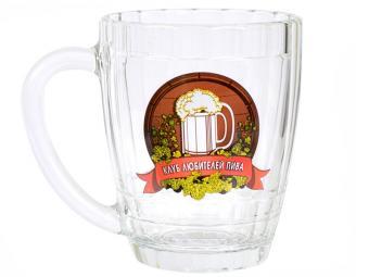 Кружка пивная 500мл Клуб любителей пива