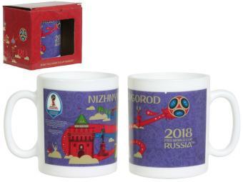 Кружка 320мл Нижний Новгород-Чемпионат мира 2018 FIFA