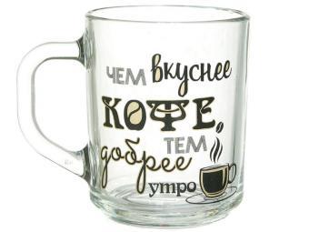 Кружка ''Green tea'' 200 мл Кофе