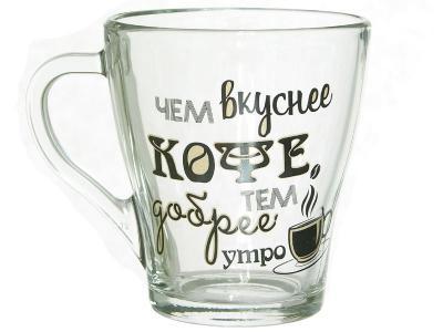 Кружка ''Грация'' 250 мл Энергия кофе Опытный стекольный завод