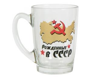 Кружка Каппучино 300мл Рожденные в СССР