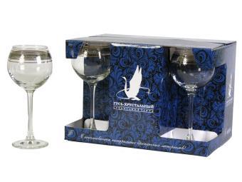Набор Эдем Первоцвет бокалы для красного вина 280мл