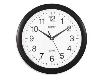 Часы настенные кварцевые круглые Монохром