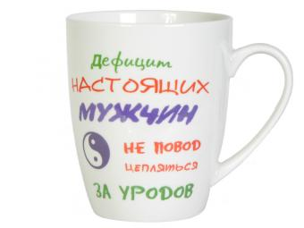 Кружка 390мл Женский секрет