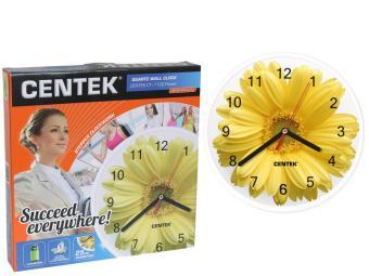 Часы настенные Centek Flover (гербера) 25см