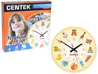 Часы настенные Centek Toys (игрушки) 25см