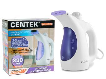 Отпариватель ручной Centek (бел/фиолет) 700Вт, 250мл, 15г/мин, рег.мощн, насадка-щетка