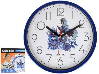 Часы настенные кварцевые Centek (гжель) 23см круг, шаговый ход