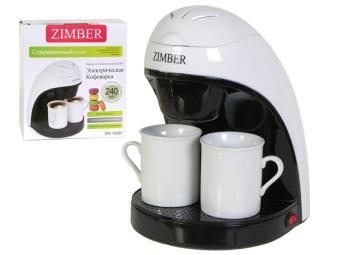 Кофеварка электрическая 240мл 450Вт 2 чашки