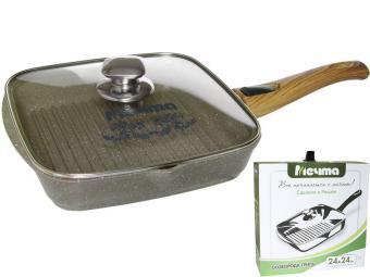 Сковорода гриль 24*24 Гранит brown со съемной ручкой и крышкой