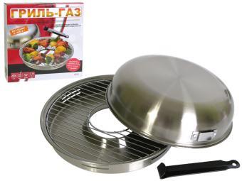 Сковорода гриль-газ D-505 из нержавеющей стали