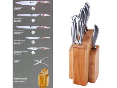 Набор ножей Reliant с метал ручками 7 пр Bergner