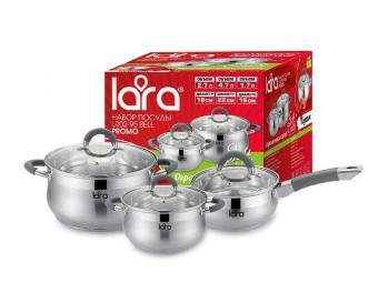 Набор посуды Lara Bel 2 кастрюли и Подарок