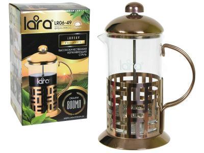 Кофе-пресс 800 мл стальной корпус цвет медный LARA
