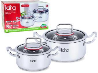 Набор посуды 2пр (2л и 3,7л) Prima нержавеющая сталь