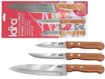 Набор ножей 3 пр LR05-52