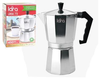 Кофеварка гейзерная 450мл LARA 9*50мл итальянский дизайн