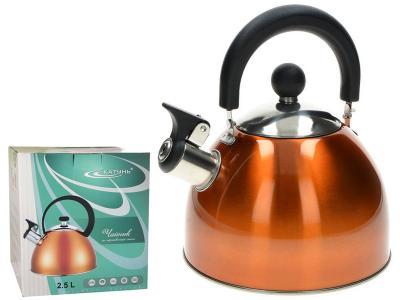 Чайник 2, 5л со свистком ''Кухня'' (медный) Катунь