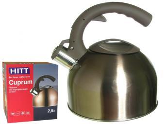 Чайник 2,5л со свистком, капсулированное дно HITT Cuprum