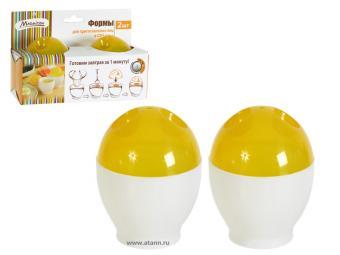 Форма для приготовления яиц в СВЧ