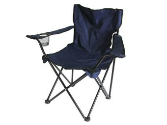 Кресло складное с подлокотниками и подстаканником
