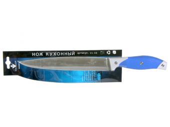 Нож кухонный 20см 08