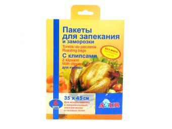 Пакеты для запекания курицы 45*35см 6шт