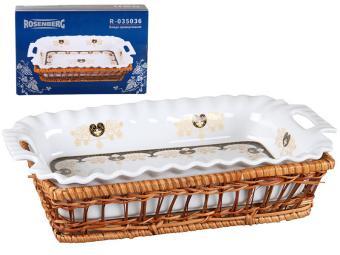 Блюдо для запекания 1,2л в корзинке Праздничное R-035036