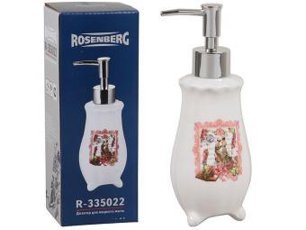 Дозатор для жидкого мыла керамический R-335022