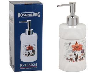 Дозатор для жидкого мыла керамический 400мл R-335024