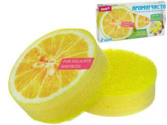 Губки ''YORK'' 2шт Арома! Чисто лимон