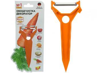 Нож-овощечистка треугольный оранжевый