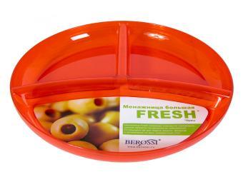Менажница Fresh апельсин 24см