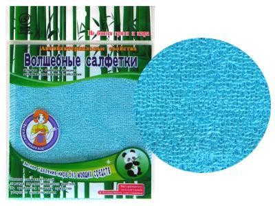 Салфетка для уборки бамбук 16*18см  МС-2-309-1