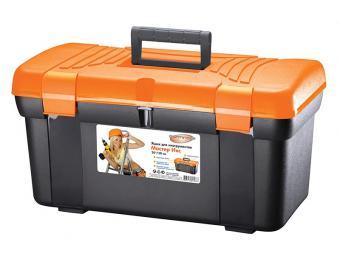 Ящик для инструментов 20'' без вставки