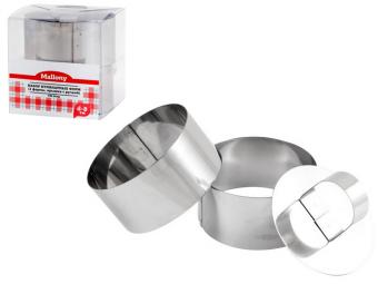 Набор кулинарных форм кольца 3 пр