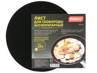 Лист для сковороды антипригарный 26см FrS-26
