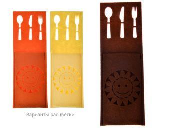 Столовый куверт фетровый (конверт, кармашек для прибора) 25*9см 3 цвета