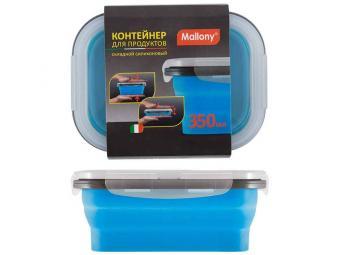 Контейнер силиконовый для продуктов с крышкой, MIGLIORE 540 мл