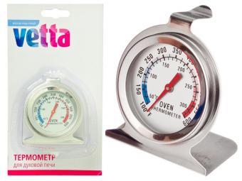 Термометр для духовки нержавеющая сталь Vetta