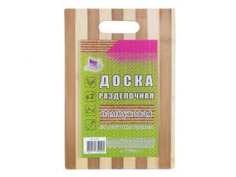 Доска разделочная бамбук 18*28