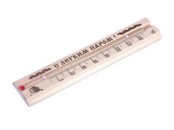 Термометр для бани и сауны ''С легким паром'' малый п/п