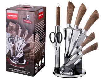 Набор ножей 8пр с силиконовыми ручками на складыва