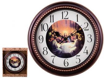 Часы настенные Тайная вечеря 28см